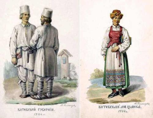 1869org_vitebskie_krestyane_i_mesh.jpg