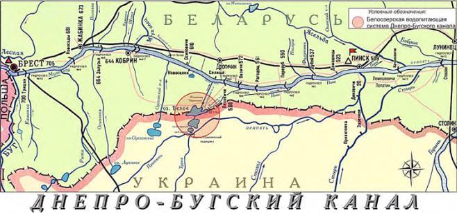 Днепровско-Бугский канал.jpg