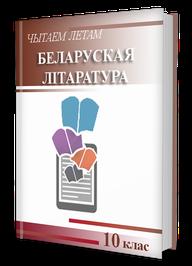 Зошит З Хм 8 Клас Дубовик Зубарук Сергунна Гдз Онлайнrar