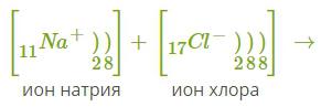 форм1.2.jpg