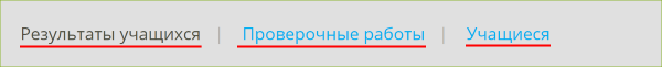 навигац.png
