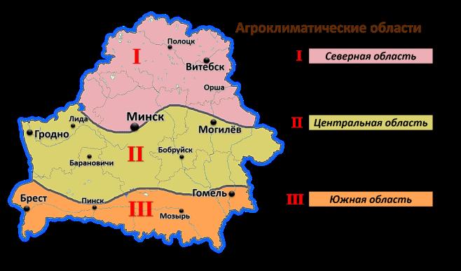 Агроклиматическая карта 2.png