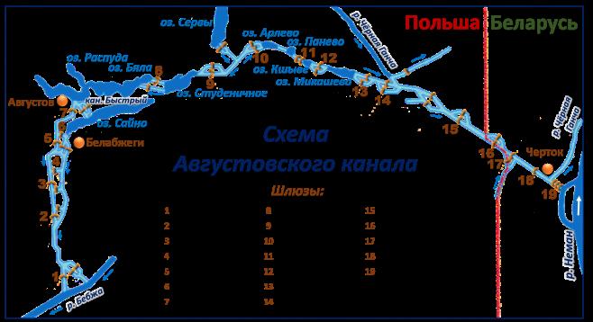 Августовский 2.png