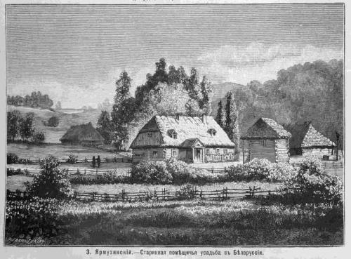 1890jio-pril-usadba_Belorussia.jpg