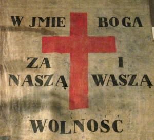 985px-Za_wolność_naszą_i_waszą_1831.PNG