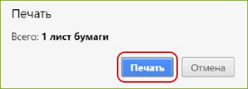 печатькн.png