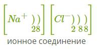 форм1.3.jpg