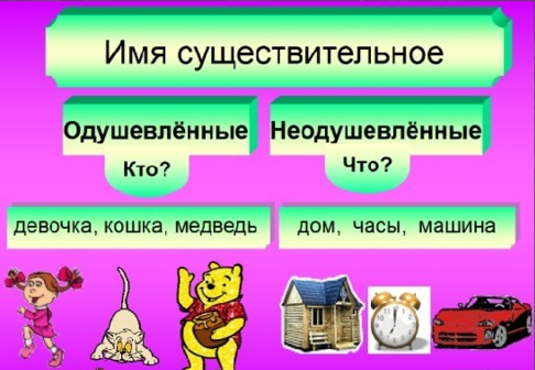 одуш.png